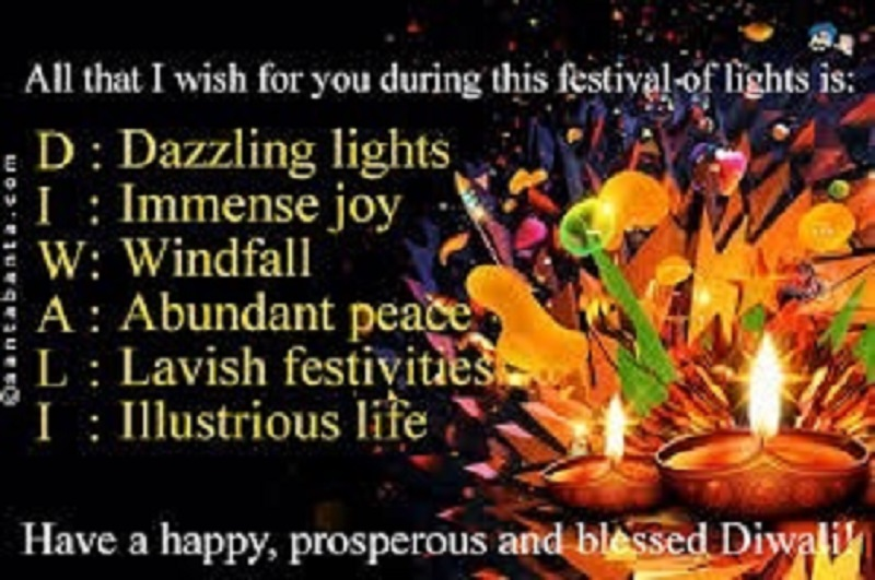 Have a happy, prosperous and blessed Diwali - Gurudev ...